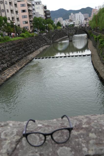 Spectacle Bridge in Nagasaki