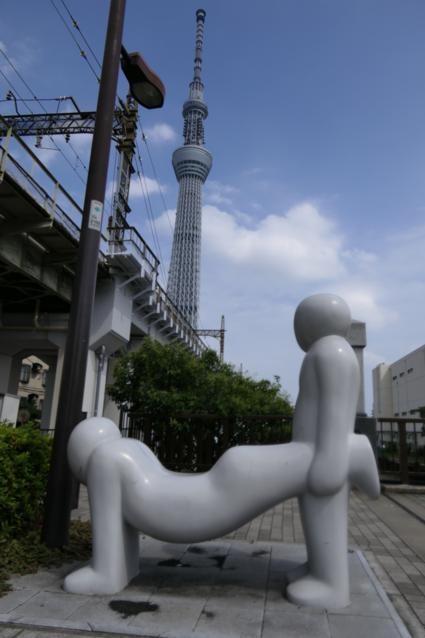 Hoogstandje in Tokyo